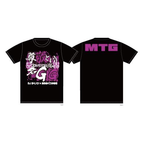 尊敬GIG vol.2 Tシャツ