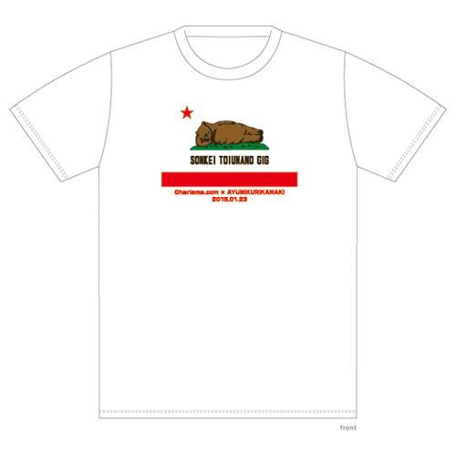 尊敬GIG vol.3 Tシャツ
