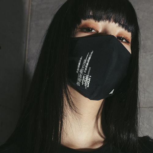 amazarashi 雨天決行 Mask