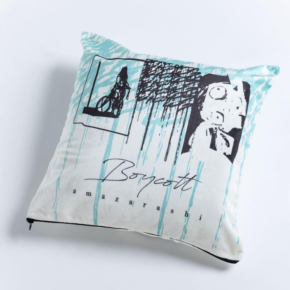 amazarashi Blanket Cushion