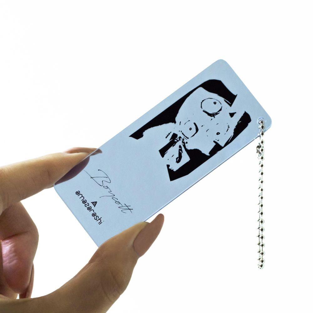 amazarashi BOYCOTT Ticket Keyholder