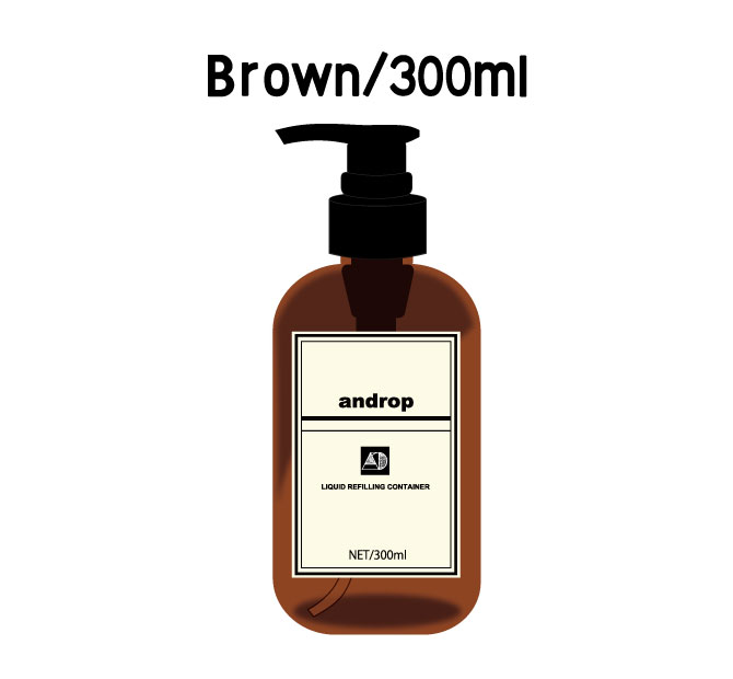 Dispenser【Brown/300ml】