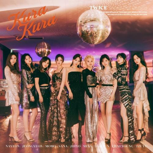 「Kura Kura」(初回限定盤A+通常盤+ONCE JAPAN限定盤)