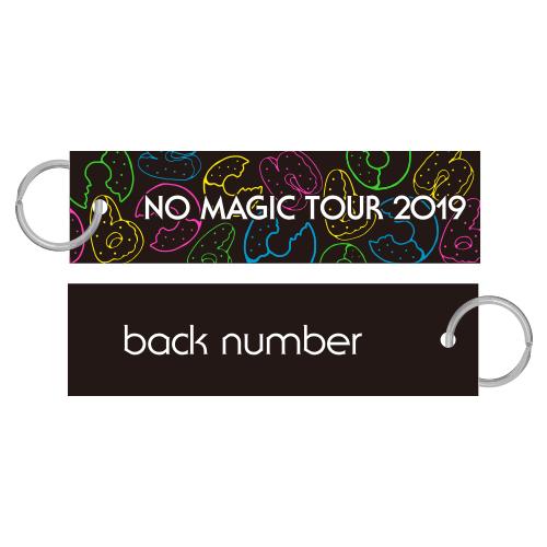 NO MAGIC TOUR オールドファッションキーホルダー