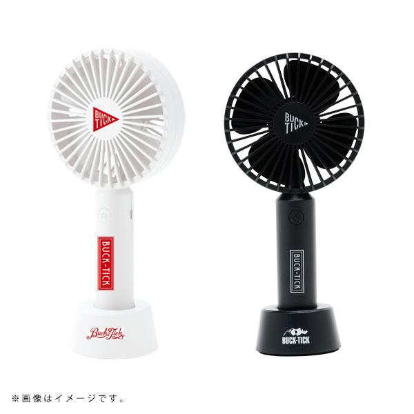 ハンディUSBファン【2020 SUMMER GOODS】