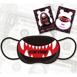 RUKAプロデュース 「食べ物くださいマスク」