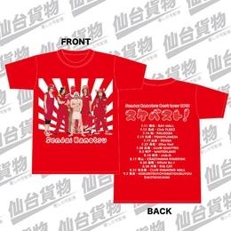 SKB Tシャツ