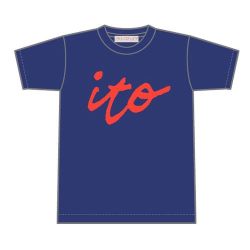 「ito」Tシャツ(ネイビー)
