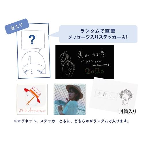 【美山加恋】バースデーイベント2020 缶バッチマグネット&ステッカーセット