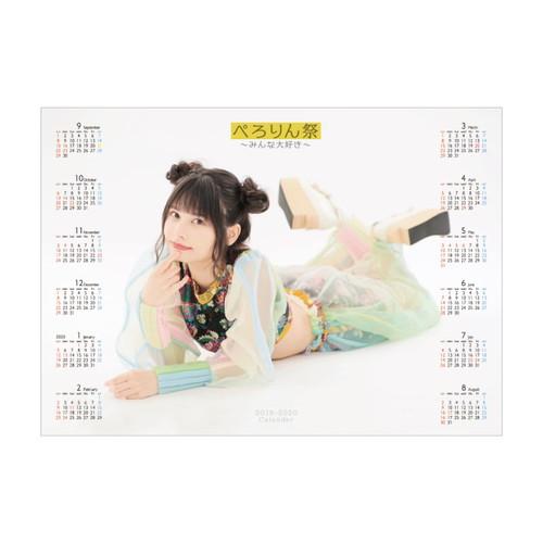 【鹿目凛生誕祭2019】 ポスターカレンダー
