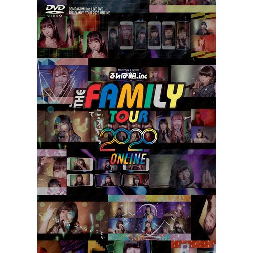 LIVE Blu-ray/DVD 「THE FAMILY TOUR2020 ONLINE」  DVD