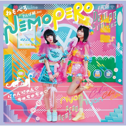 ねもぺろ from でんぱ組.inc  New Single「にゃんにゃん♡ちゅちゅちゅ♡」  通常盤