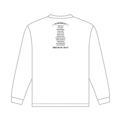 【通常配送】武道館ロングスリーブTシャツ