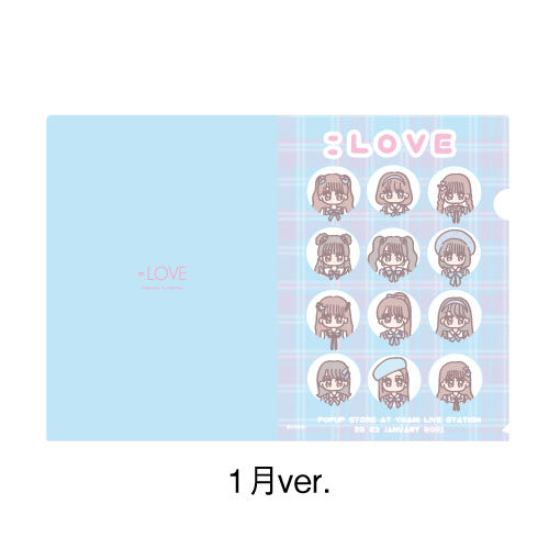 大場花菜デザイン ポップアップクリアファイル6種