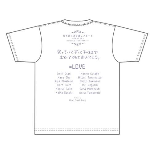【通常配送】佐竹のん乃卒業コンサート Tシャツ