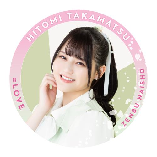 【通常配送】ツアーランダム缶バッチ(「桜の咲く音がした」衣装②)