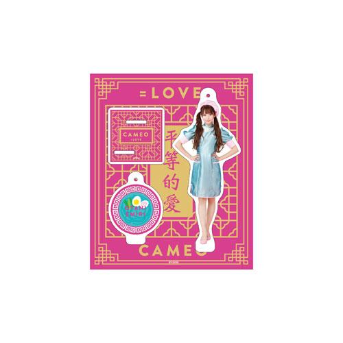 「CAMEO」(MV衣装)アクリルスタンドキーホルダー(全11種)