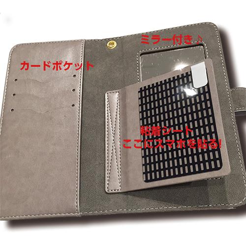 ファンキー加藤 チェックスマホケース(全機種対応)
