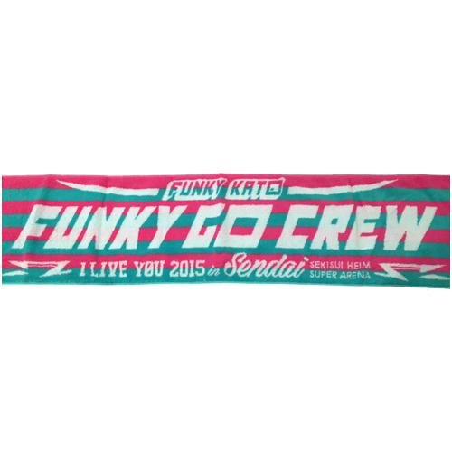 I LIVE YOU 2015 in 仙台 FUNKY GO CREW限定マフラータオル