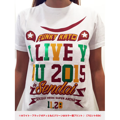 I LIVE YOU 2015 in 仙台 Tシャツ