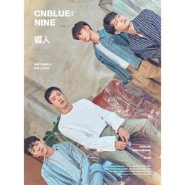 『CNBLUE: NINE (娜人) - B My Angle / B My Eyes-』