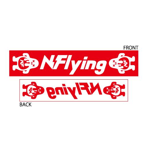 ジャガードマフラータオル【N.Flying 1st Livehouse Tour】