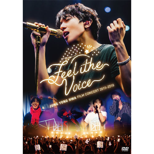 "『JUNG YONG HWA:FILM CONCERT 2015-2018""Feel the Voice""』【通常盤DVD】"