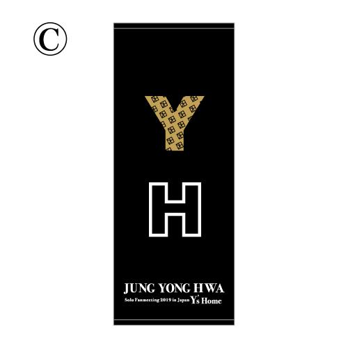 フェイスタオルC【JUNG YONG HWA Solo Fanmeeting 2019】