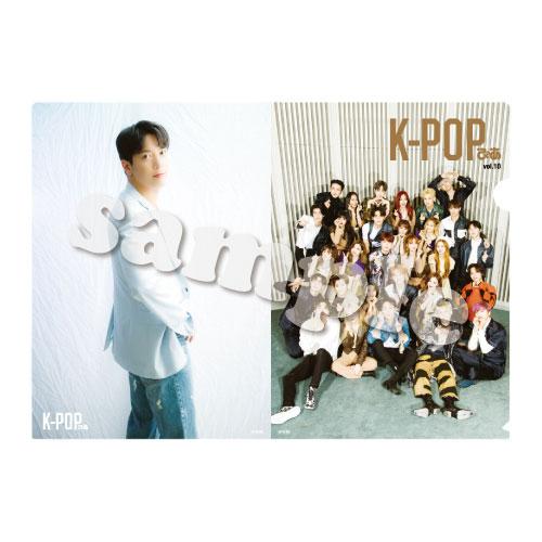 "「K-POPぴあ vol.10」FNC FAMILY""超"" 大特集号"