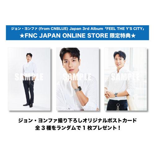 ジョン・ヨンファ(from CNBLUE) Japan 3rd Album「FEEL THE Y'S CITY」【通常盤】