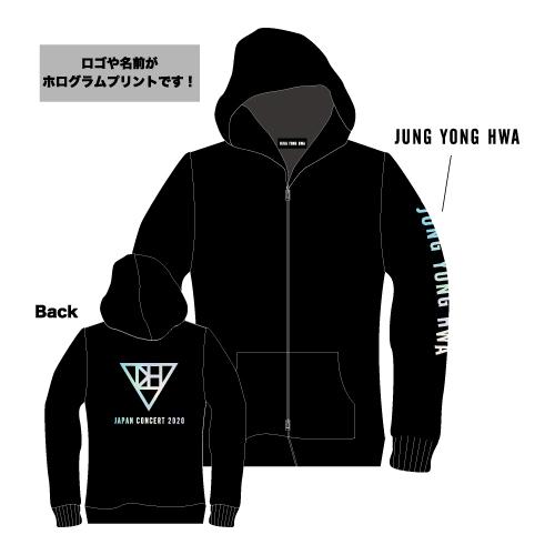 パーカー【JUNG YONG HWA JAPAN CONCERT 2020】
