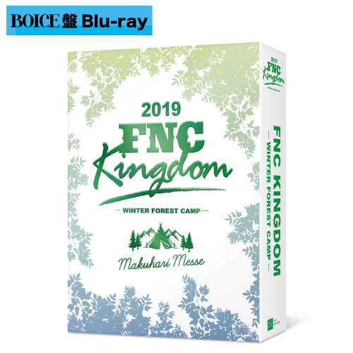 「2019 FNC KINGDOM -WINTER FOREST CAMP-」【BOICE盤Blu-ray】