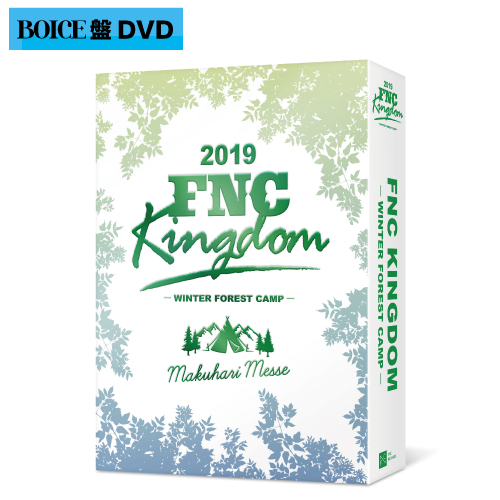「2019 FNC KINGDOM -WINTER FOREST CAMP-」【BOICE盤DVD】