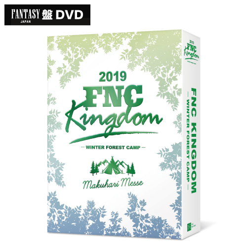 「2019 FNC KINGDOM -WINTER FOREST CAMP-」【FANTASY盤DVD】