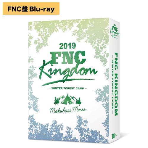 「2019 FNC KINGDOM -WINTER FOREST CAMP-」【FNC盤Blu-ray】
