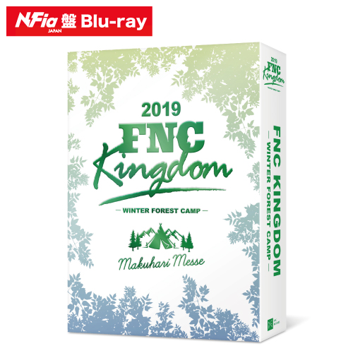 「2019 FNC KINGDOM -WINTER FOREST CAMP-」【N.Fia盤Blu-ray】