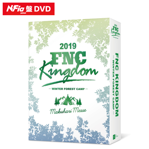 「2019 FNC KINGDOM -WINTER FOREST CAMP-」【N.Fia盤DVD】