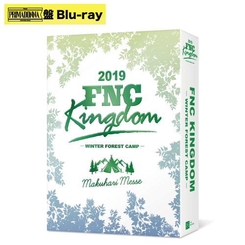 「2019 FNC KINGDOM -WINTER FOREST CAMP-」【Primadonna盤Blu-ray】