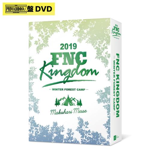 「2019 FNC KINGDOM -WINTER FOREST CAMP-」【Primadonna盤DVD】