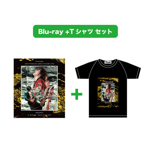 【Blu-ray+Tシャツセット】2019 FTISLAND JAPAN ENCORE LIVE -ARIGATO- at Makuhari Messe Event Hall