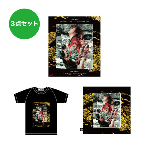 【Blu-ray+Tシャツ+クッションカバーセット】2019 FTISLAND JAPAN ENCORE LIVE -ARIGATO- at Makuhari Messe Event Hall