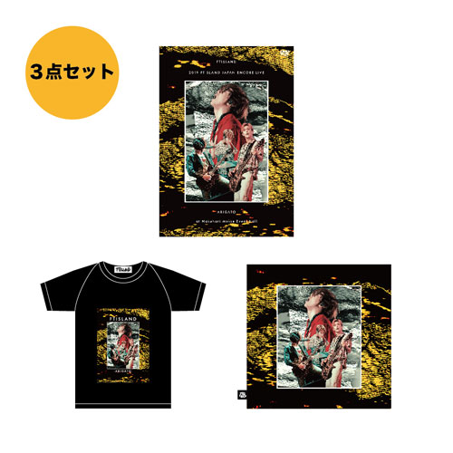 【DVD+Tシャツ+クッションカバーセット】2019 FTISLAND JAPAN ENCORE LIVE -ARIGATO- at Makuhari Messe Event Hall