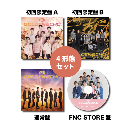 SF9 JAPAN 3rd アルバム「GOLDEN ECHO」【4形態セット】