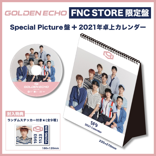 SF9 JAPAN 3rd アルバム「GOLDEN ECHO」【FNC STORE限定盤】