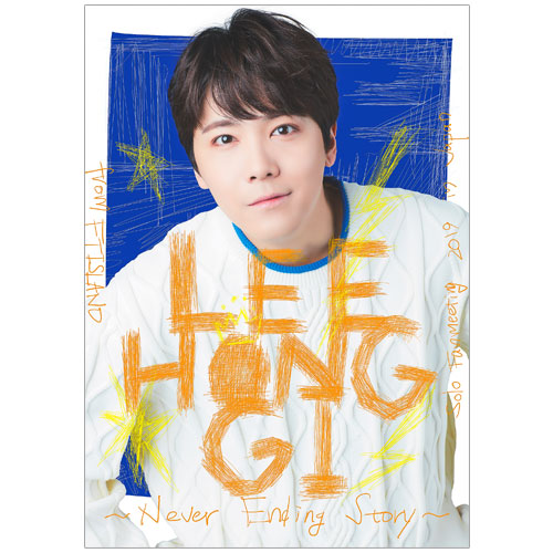 LEE HONG GI (from FTISLAND)『Solo Fanmeeting 2019 in Japan ~Never Ending Story~』【通常盤】
