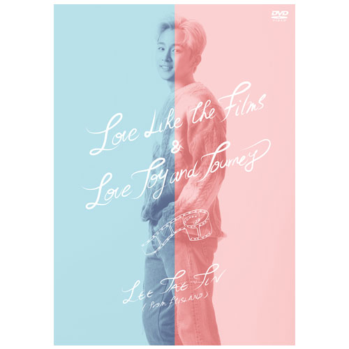 LEE JAE JIN (from FTISLAND) 『Love Like The Films & Love, Joy and Journey』【通常盤】