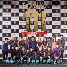 チョンダムドン111【COMPLETE SET】