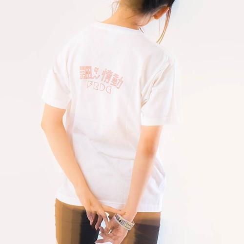 飄々情動Tシャツ/ホワイト