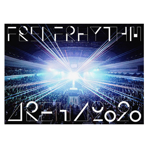 「FREDERHYTHM ARENA 2020~終わらないMUSIC~」 at YOKOHAMA ARENA(DVD)
