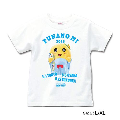 274ch.ふなのミ2018 Tシャツ(ホワイト)